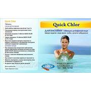 Quick clоr ( табл -20гр) 5 кг. фото