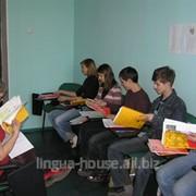 Курсы немецкого языка для начинающих c носителями языка в школе Lingua House в Измайлово фото