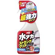 Очиститель кузова Soft99 Stain Cleaner Strong Type (Япония) фото
