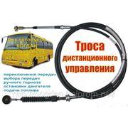 Трос ручного тормоза автобуса Богдан Е-3, Радимич, ISUZU фото