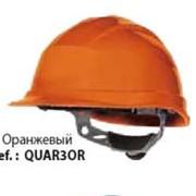 Каски защитные QUARTZIII фото