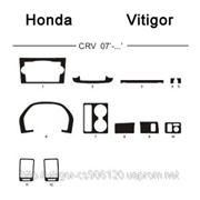 Honda CRV 07' - … Карбон, карбон+, алюминий фото