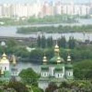 Экскурсии по городам Украины фото