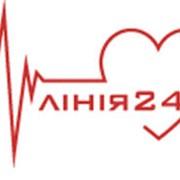 Система медицинской сигнализации от компании Линия 24. Медицинская сигнализация для пожилых людей. Мобильные телефоны с «тревожной» кнопкой SOS/СОС фото