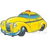 Вызов такси Лучшая цена фото