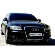 Аренда Audi A8 Long фото