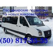 Аренда микроавтобуса фото