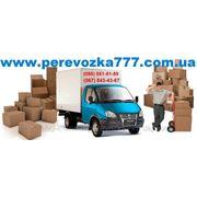 Перевозка мебели Борисполь (095)551-91-59 фото
