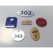Гардеробные номерки, номерки для ключей фото