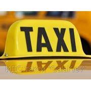 Требуется водитель в такси фото