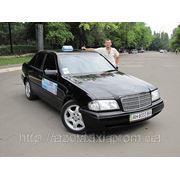 Такси Донецк-Славянск фото