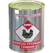 Технические условия Консервы из мяса птицы ТУ 9216-048-37676459-2012 фото