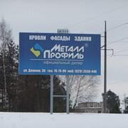 Рекламы на билбордах фото