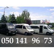 Такси микроавтобуса в Донецке фото