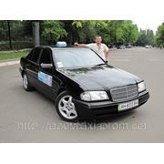 Такси Донецк-Амвросиевка /авто Lux/ фото