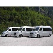Пассажирские перевозки из Днепропетровска, Донецка в Грузию (Тбилиси), Армению (Ереван) фото