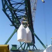Контейнер полипропиленовый биг-бег для минеральных удобрений и других сыпучих грузов фото