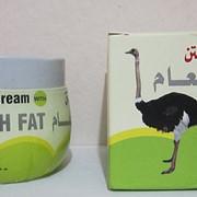 Чудо-мазь со страусиным жиром от болей в спине и суставах, ушибов, подагры и тд. фото