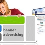 Создание и размещение баннерной рекламы на сайтах фото
