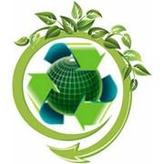 Экологический аутсортинг фото