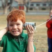 Аудиоскриптинг или набор текста с аудио записи в Казахстане фото