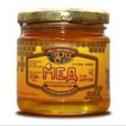 Мед подсолнечный 250 г фото