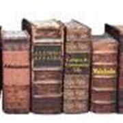 Издание каталогов, словарей и справочников фото