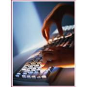 Система контроля и управления дозированием FeedMaster фото