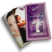 Изготовление буклетов, прайс-листов, визиток, брошюр и многое другое. фото