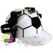 Шлем любителя пива футбольный фото