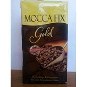 Кава натуральна Lavazza, Dallmayr, Movenpick, Jacobs, ALVORADO, Mocca Fix фото