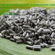 Вторичная гранула PP, LDPE, HDPE, PS фото