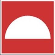 """Знак """"Место размещения нескольких средств противопожарной защиты"""" фото"""