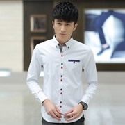 Рубашка мужская 44159799795 фото
