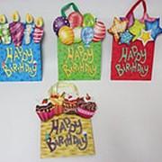 Пакет С Днем Рождения 18*24*8см фото