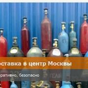 Технические газы с доставкой по Москве фото