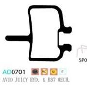 Колодка дисковая Ashima AD0701-SM-S w/spring фото