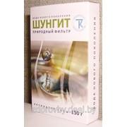 Шунгит природный фильтр активатор воды фото