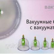 Вакумаг (Вакуумные банки со встроеенным вакууматором) фото