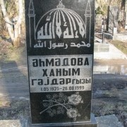 Мусульманские памятники фото