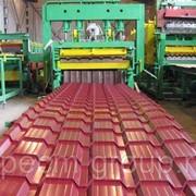 Оборудование для производства металлочерепицы 'Каскад' и профнастила С25-1050 фото