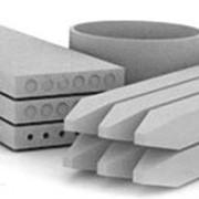 Продажа бетонных конструкций фото