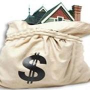 Определение рыночной стоимости недвижимого имущества фото