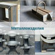 Изготовление металлоконструкции фото