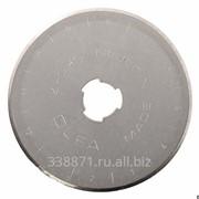 Лезвие Olfa круглое для RTY-2-G, 45-C, 45х0, 3мм, 1штук фото