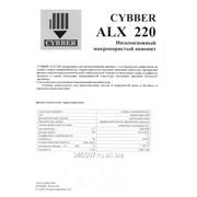 Анионит ALX-220 фото