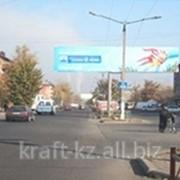 Монтаж билбордов 3х12м фото