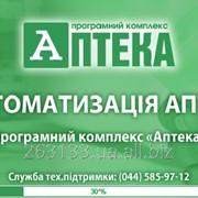 Предложение для дистрибьюторов, производителей, аптек с оптовой лицензией, аптечных складов фото