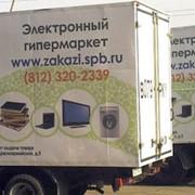 Реклама на корпоративном транспорте фото