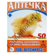 Ветаптечка с парамицином на 50 голов домашней птицы фото